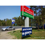 Поездка Tesla Club Rostov в Нюрнберг путешествие на Tesla Model S по России и Европе.