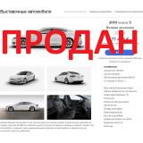 Tesla Model S 100D 2019 Blanc Nacré