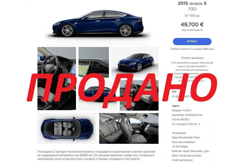 Tesla Model S 70D 2015 Blauw Metallic