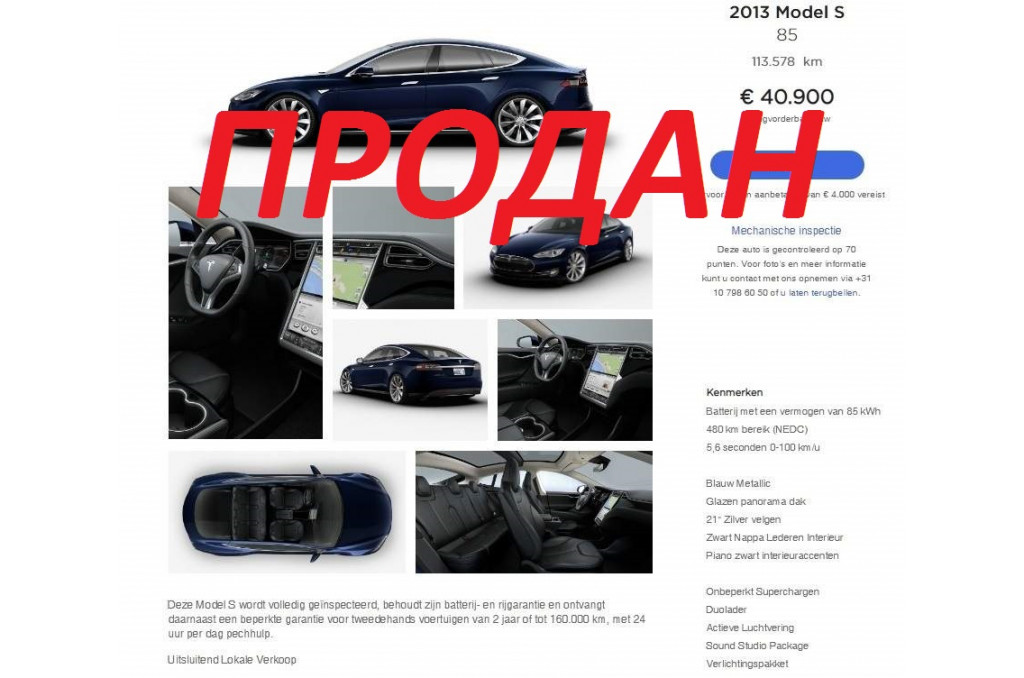 Tesla Model S 85 2013 Blauw Metallic