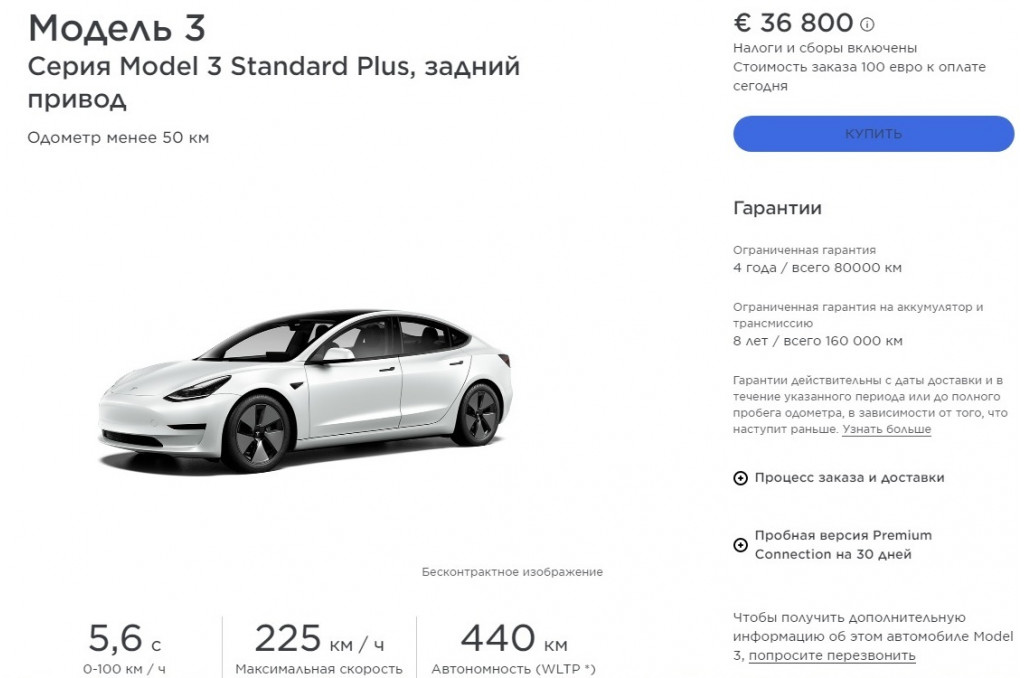 Tesla Model 3 2021 36800 €